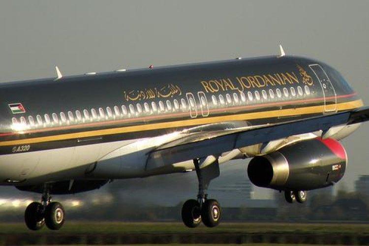 الخطوط الجوية الأردنية تقوم بطرح أسعارا مخفضة على تذاكر الطيران كل جمعة