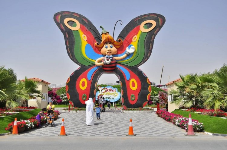 حديقة الفراشات في دبي
