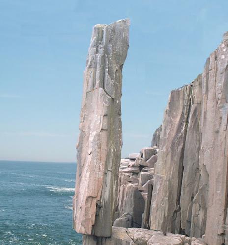 صخرة ديغبي في لونغ آيلاند