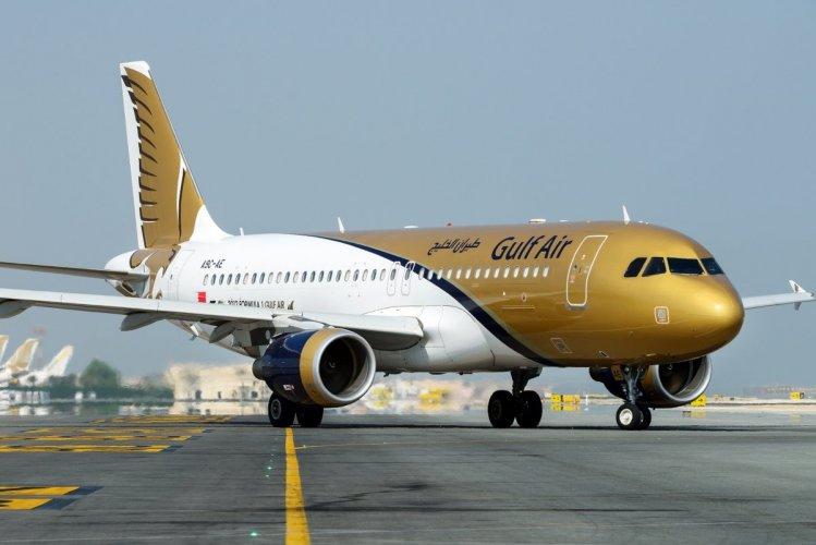 الوزن المسموح به على شركة طيران الخليج