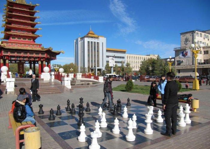 مدينة الشطرنج