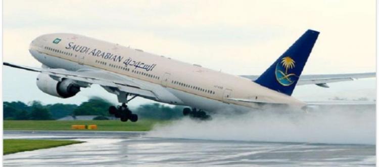 الخطوط الجوية السعودية توفر كتبا مسموعة على متن طائراتها