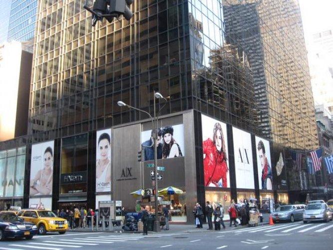 شارع الجادة الخامسة في نيويورك