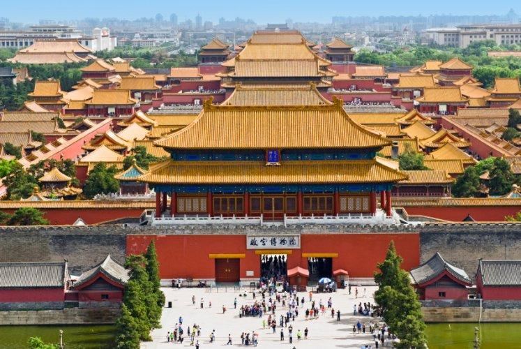 القصر الإمبراطوري أو المدينة المحرمة