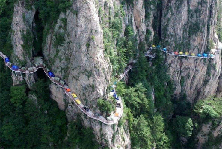 جبل لاوجون فى مقاطعة يوننان الصينية