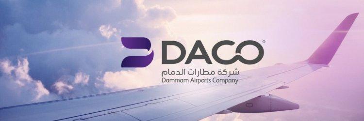 شعار شركة مطارات الدمام