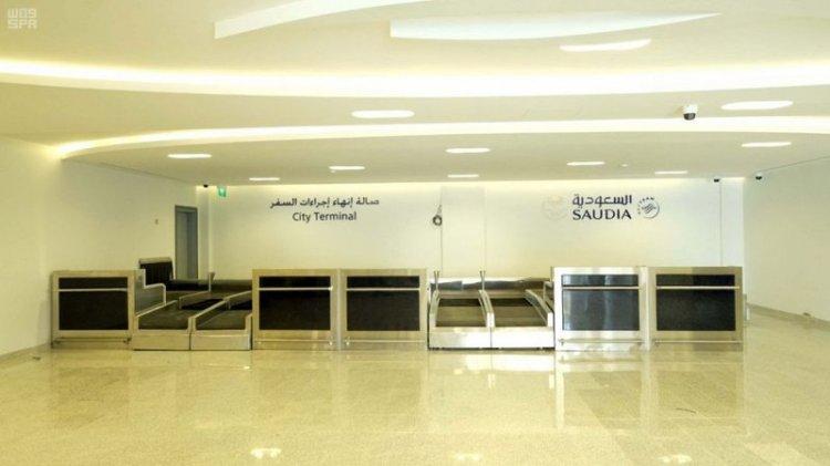 صالة انهاء اجراءات السفر للخطوط السعودية