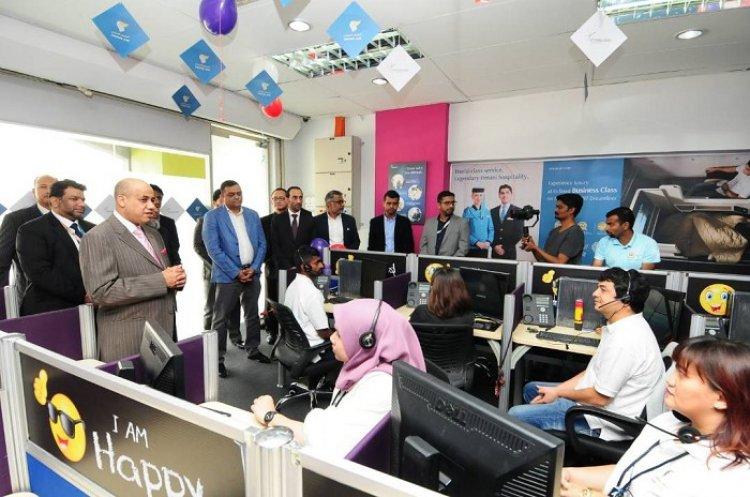 احتفال الطيران العماني بالمركز الجديد