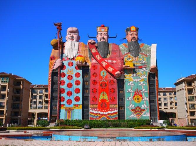 فندق الامبراطور فى مدينة بكين