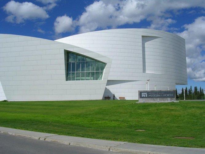 متحف الشمال