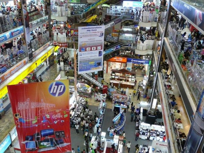مجمع باتيب في بانكوك