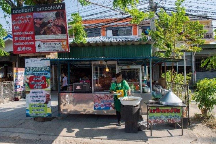 المطعم التايلندي