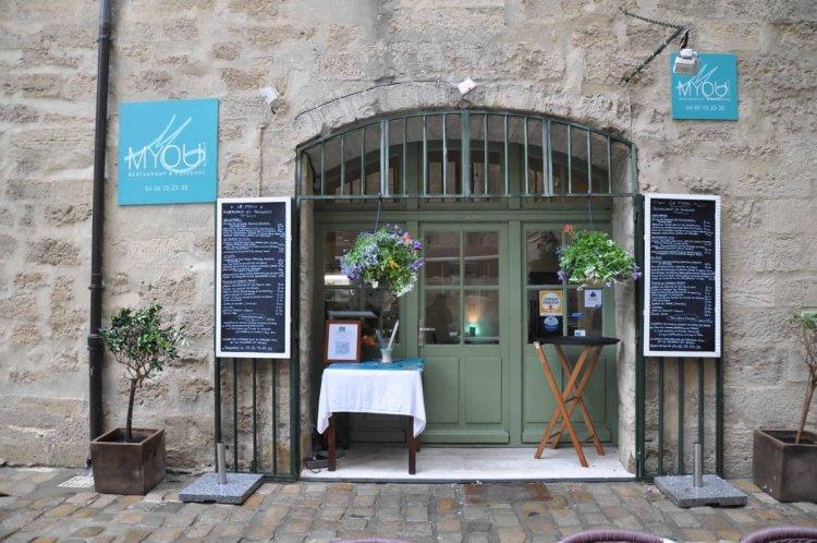 مطعم في فرنسا