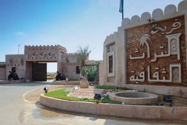 قرية التراث و الغوص