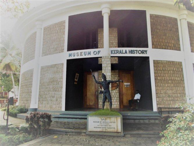 متحف التاريخ فى كوتشي
