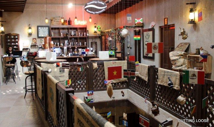 متحف القهوه