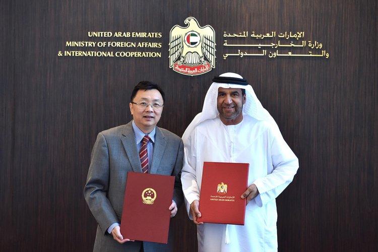 الصين تعفي مواطني الإمارات من تأشيرات السفر