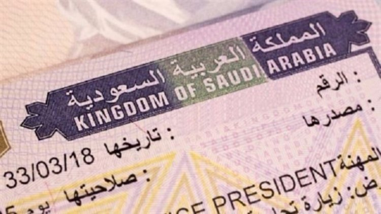 التأشيرات السياحية السعودية