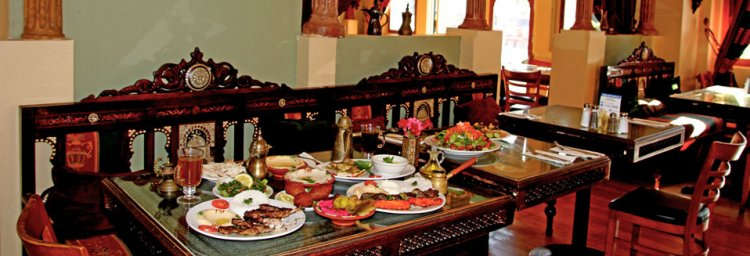 مطعم علاء الدين ريستورانت