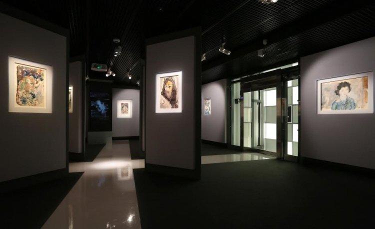 متحف AZ
