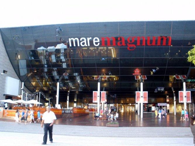مجمع ماري ماغنوم للتسوق