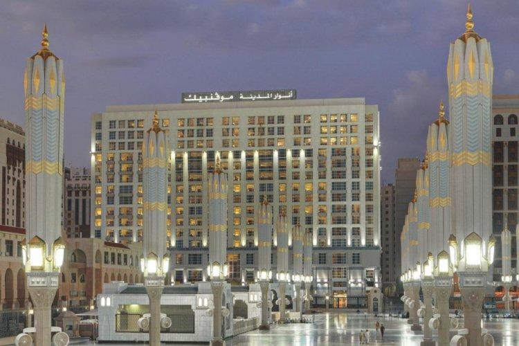 فندق موفنبيك أنوارالمدينة