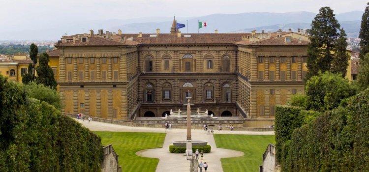 قصر بيتي في فلورنسا إيطاليا