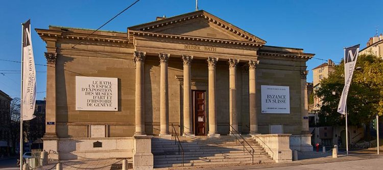 متحف راث في جنيف سويسرا