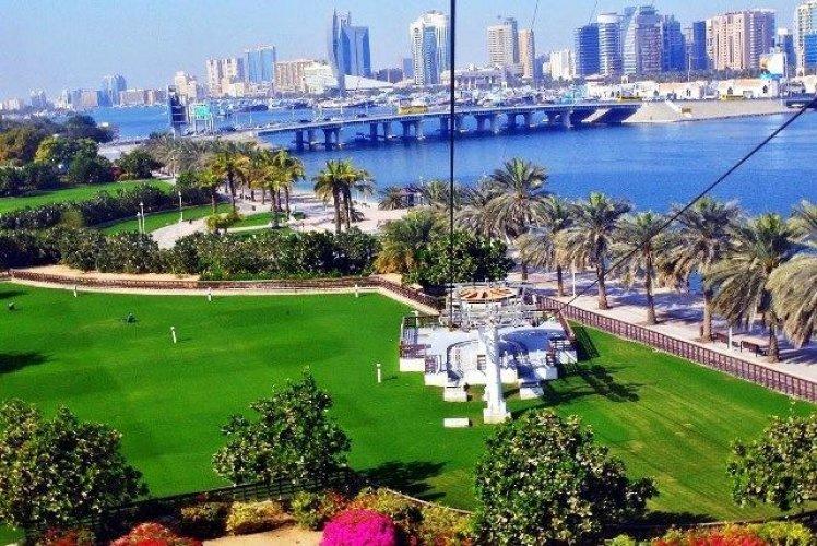 Dubai Creek side Park