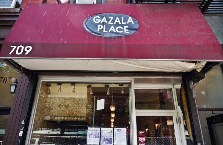 مطعم غززالة بلاس