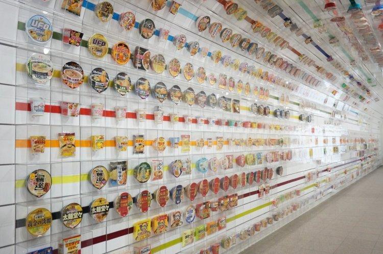 متحف رامين