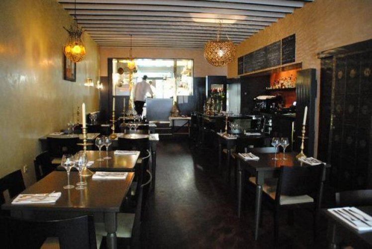 مطعم زينة في أمستردام