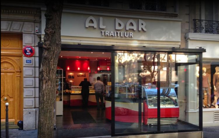 مطعم الدار في باريس