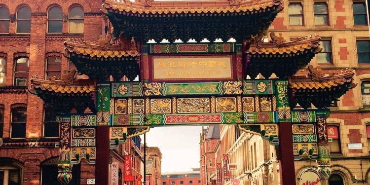 الحي الصيني في مانشستر