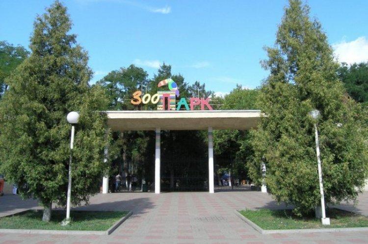 حديقة حيوان روستوف