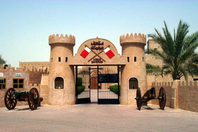 متحف عجمان