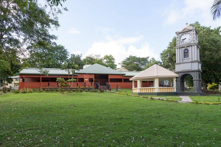 متحف فيجي
