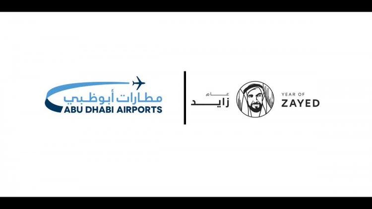 مطارات ابوظبي