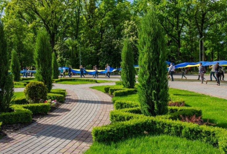 حديقة مرشافتسفا
