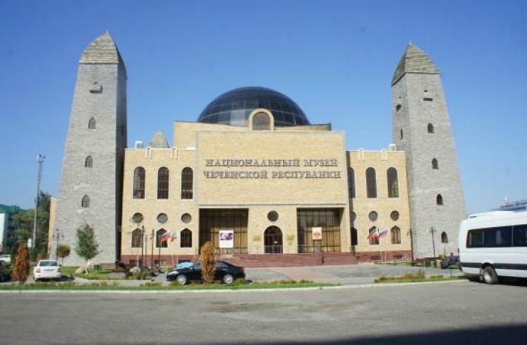 متحف الشيشان الوطني