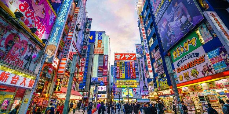 شواراع اليابان