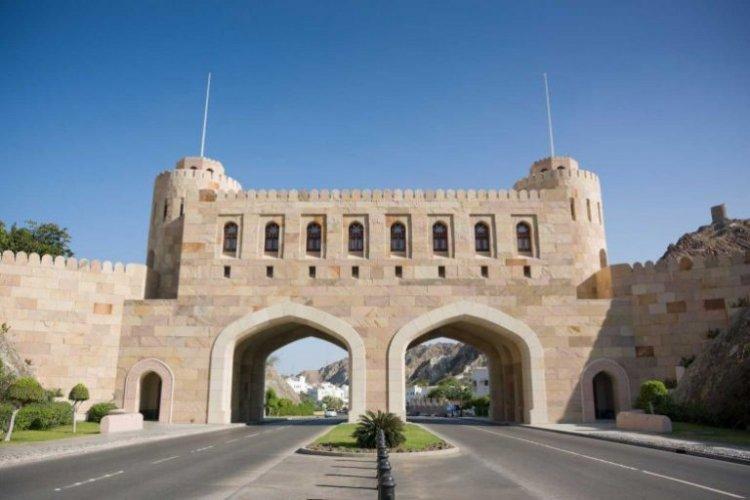أسوار مسقط في سلطنة عمان