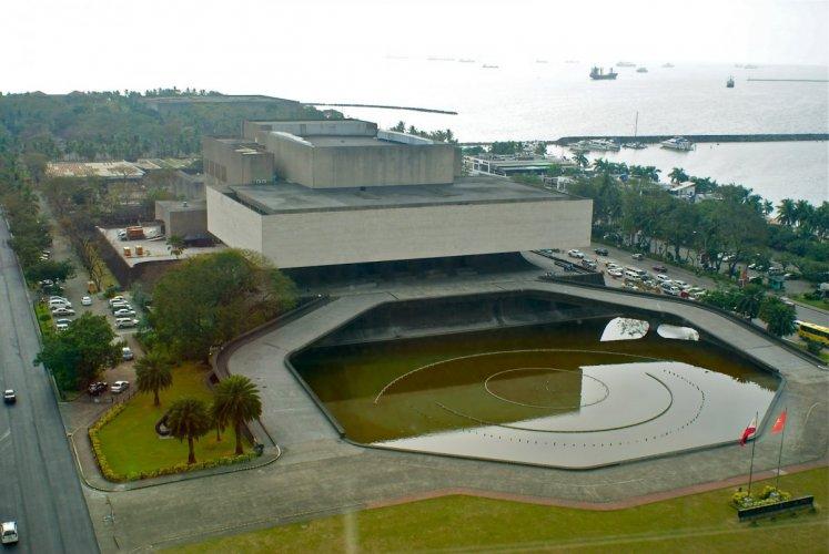 المركز الثقافي في الفلبين
