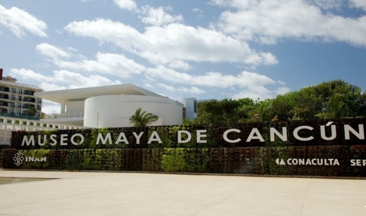 متحف مايا