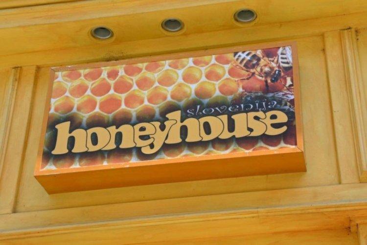 متجر honey house