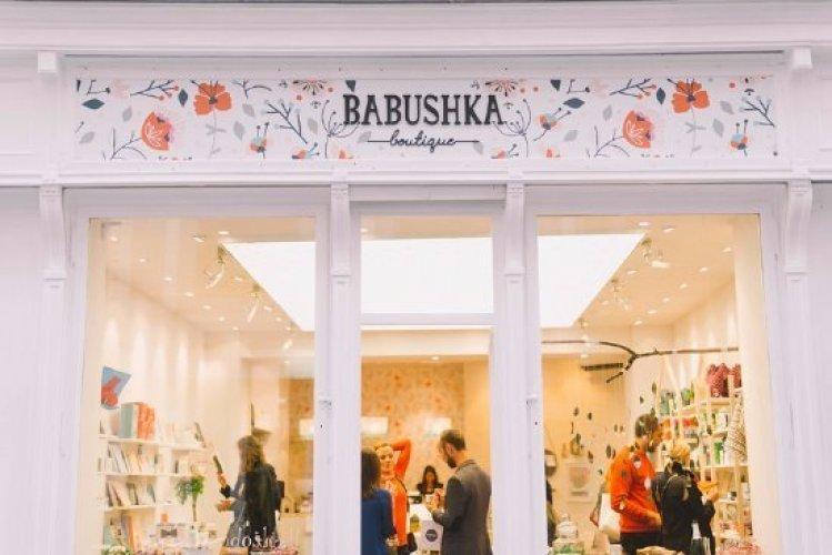 متجر Babushka boutique