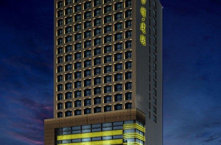 فندق مانهاتن كين لين هوتل شيشي