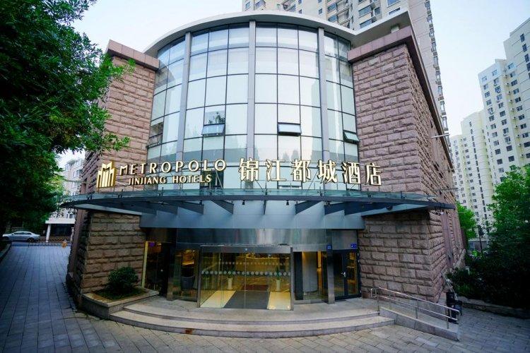فندق جينجيانغ متروبول هوتل