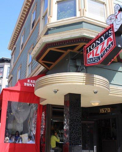 مطعم توني بيتزا نابوليتانا