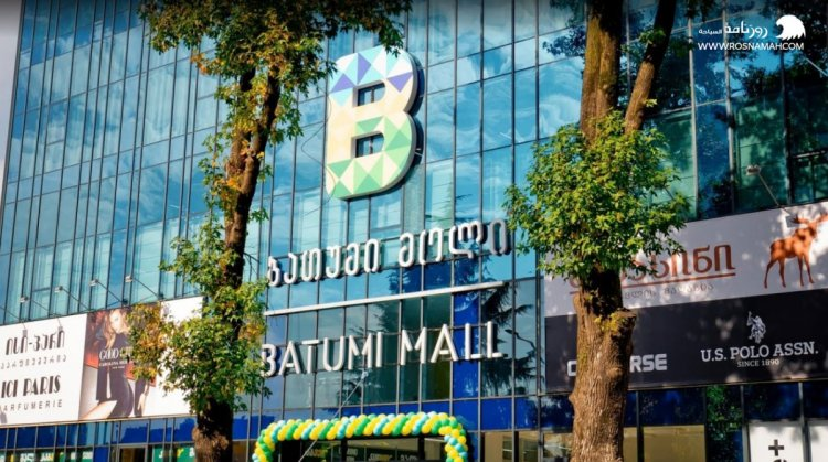 التسوق في باتومي